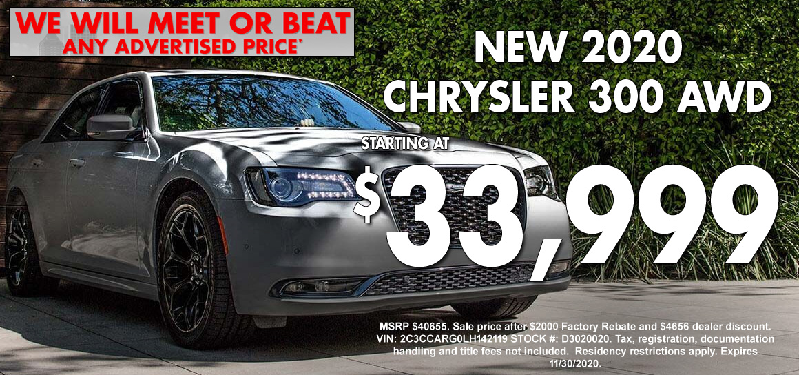 New Chrysler 300 Special