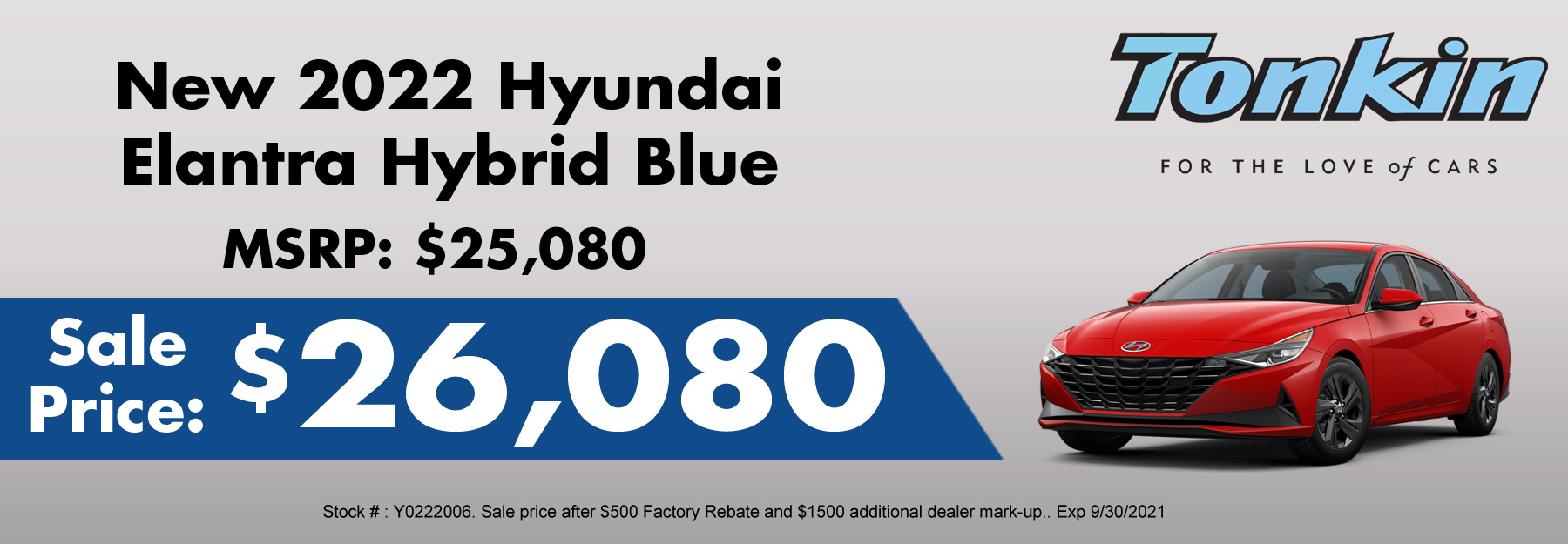New Hyundai Elantra Special