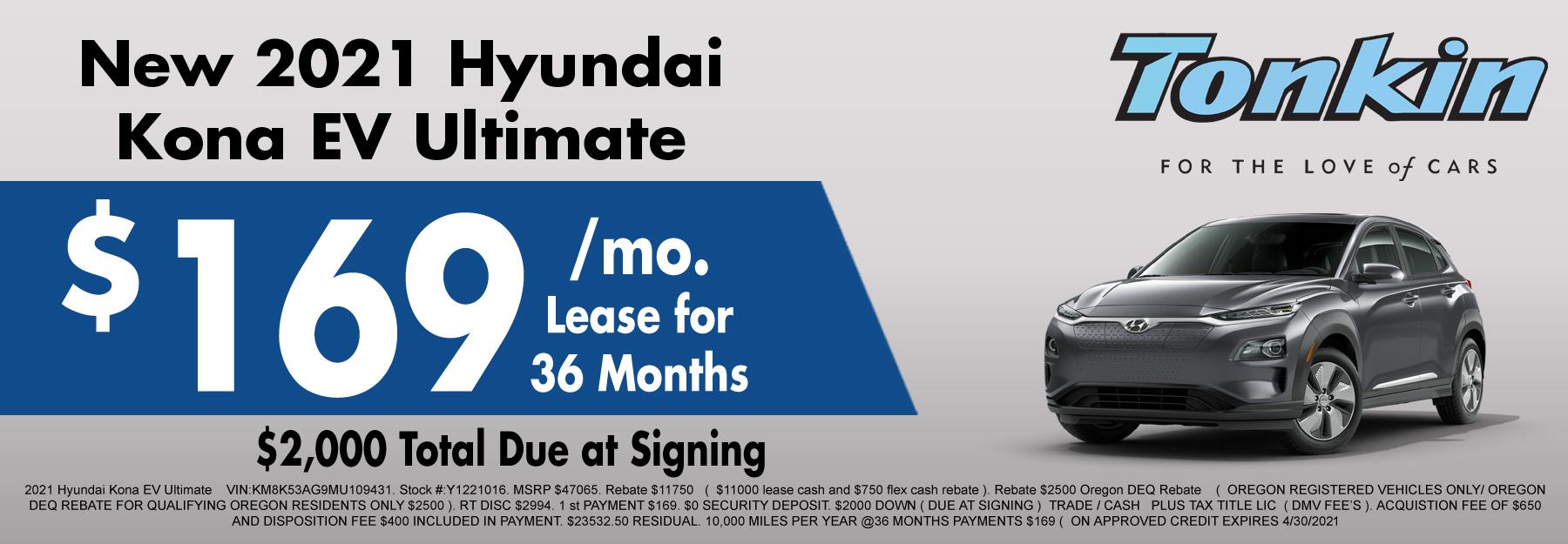 New Hyundai Kona Special