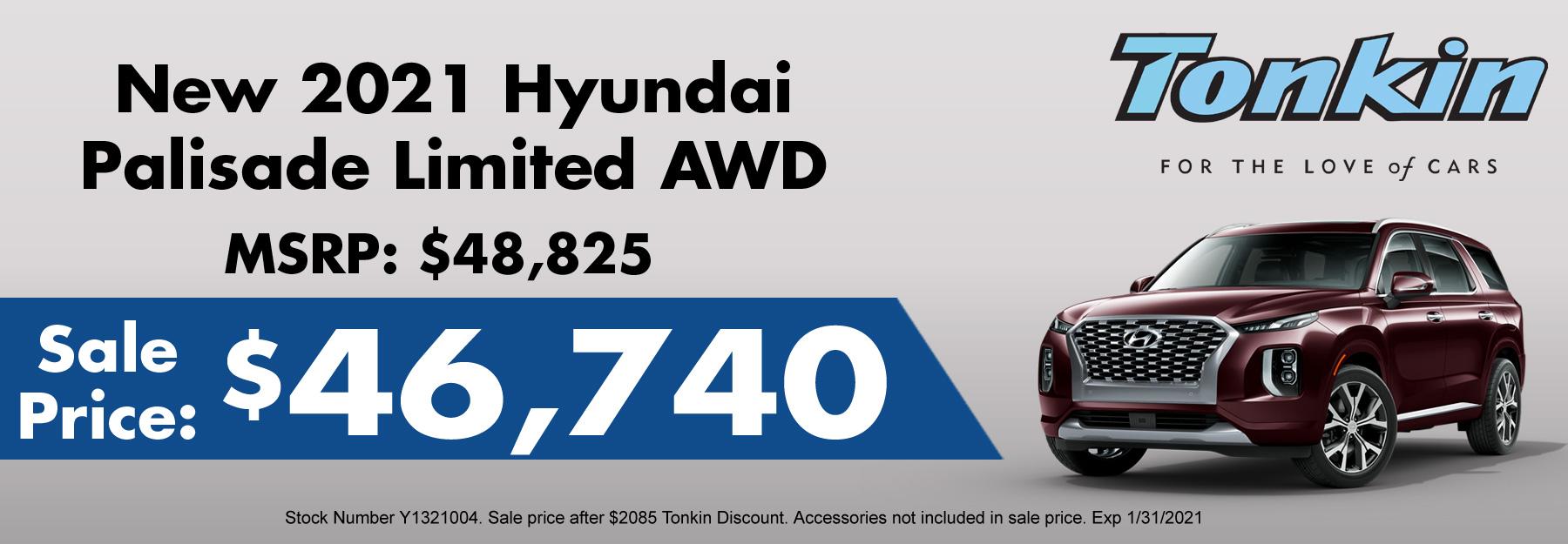 Hyundai Palisade Retail Special