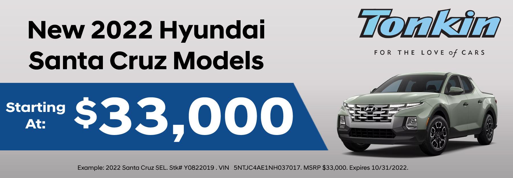 Hyundai Santa Cruz Retail Special