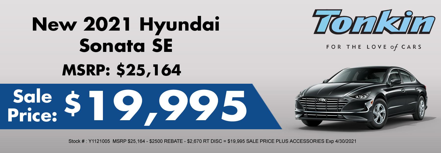 Hyundai Sonata Retail Special
