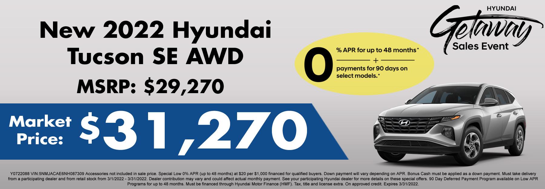 Hyundai Tucson Retail Special