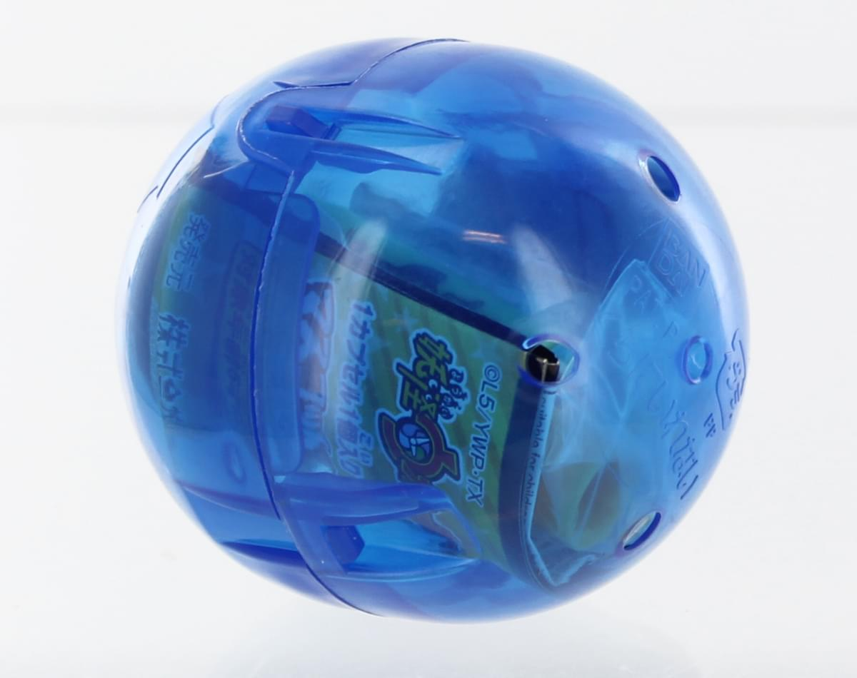 Yo-kai Watch Mascot-tachi Pen 02 Gashapon: Bushinyan A