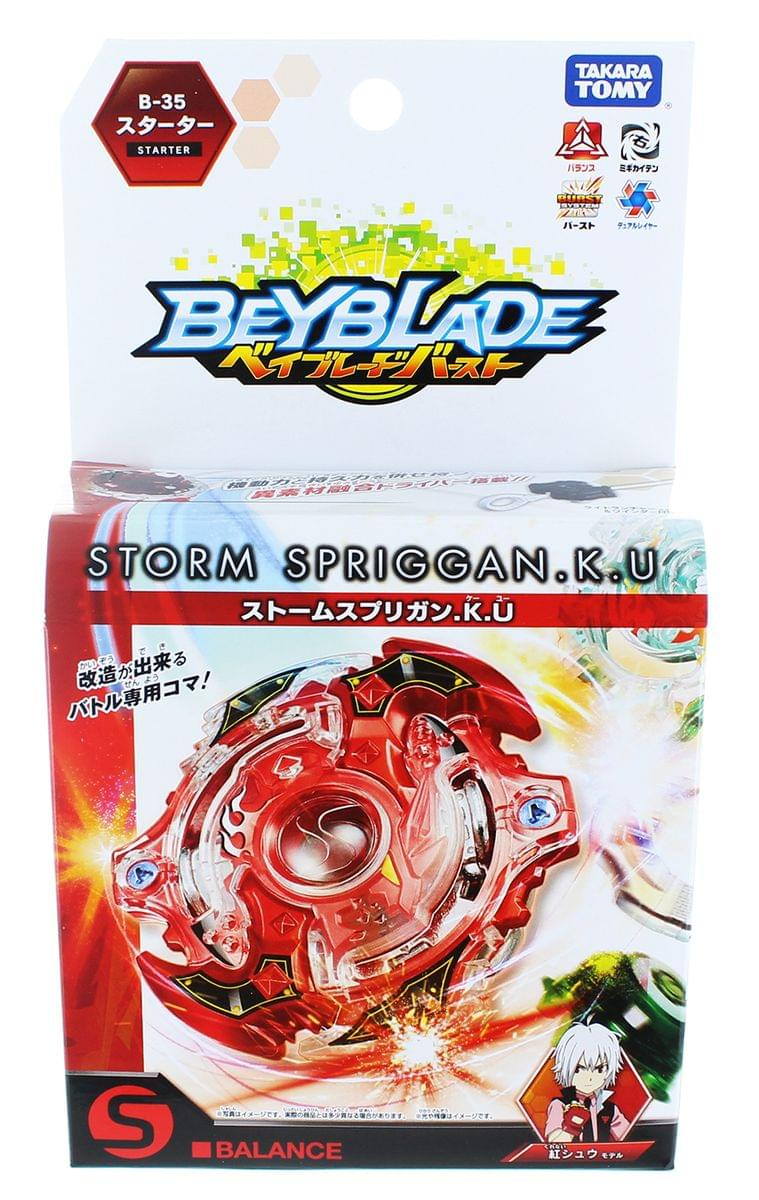 Beyblade Burst B-35 Starter Storm Spriggan.K.U