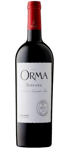 ORMA - Orma - 2014