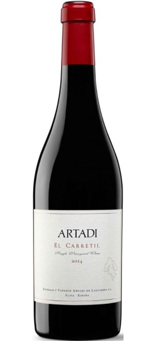 2015 ARTADI El Carretil