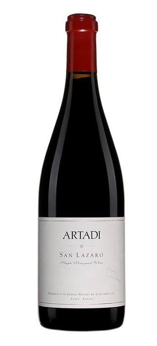 2016 ARTADI La Morena de San Lazaro