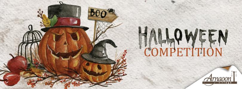 Resultado de imagen de halloween competition