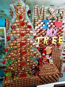 loys pharmacy inc branch 1 entry - Pharmacy Christmas Ornaments