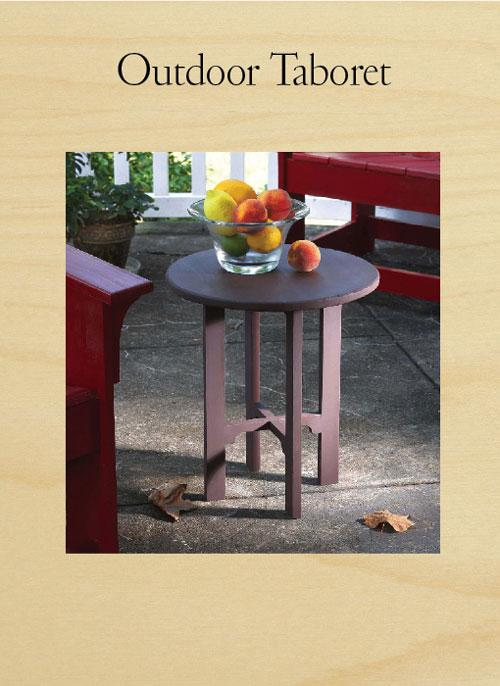 Outdoor Taboret