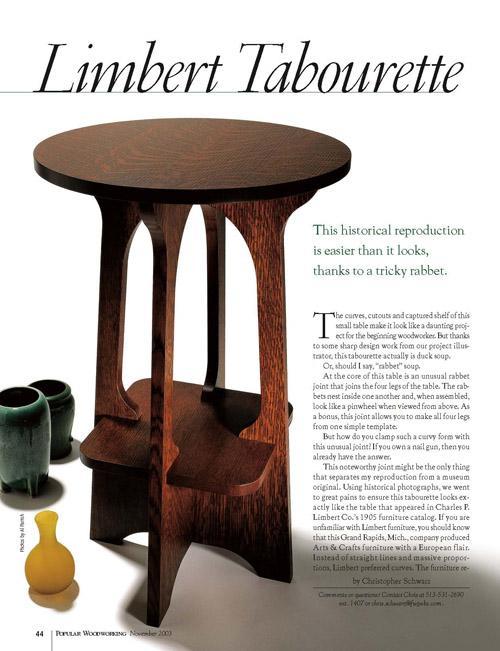 Limbert Tabourette