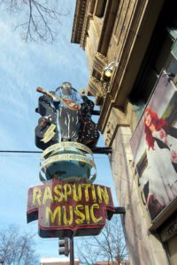 Berkeley: Rasputin Music