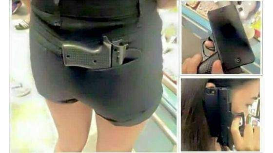 Gun-shaped iPhone Case, Not A Smart Idea