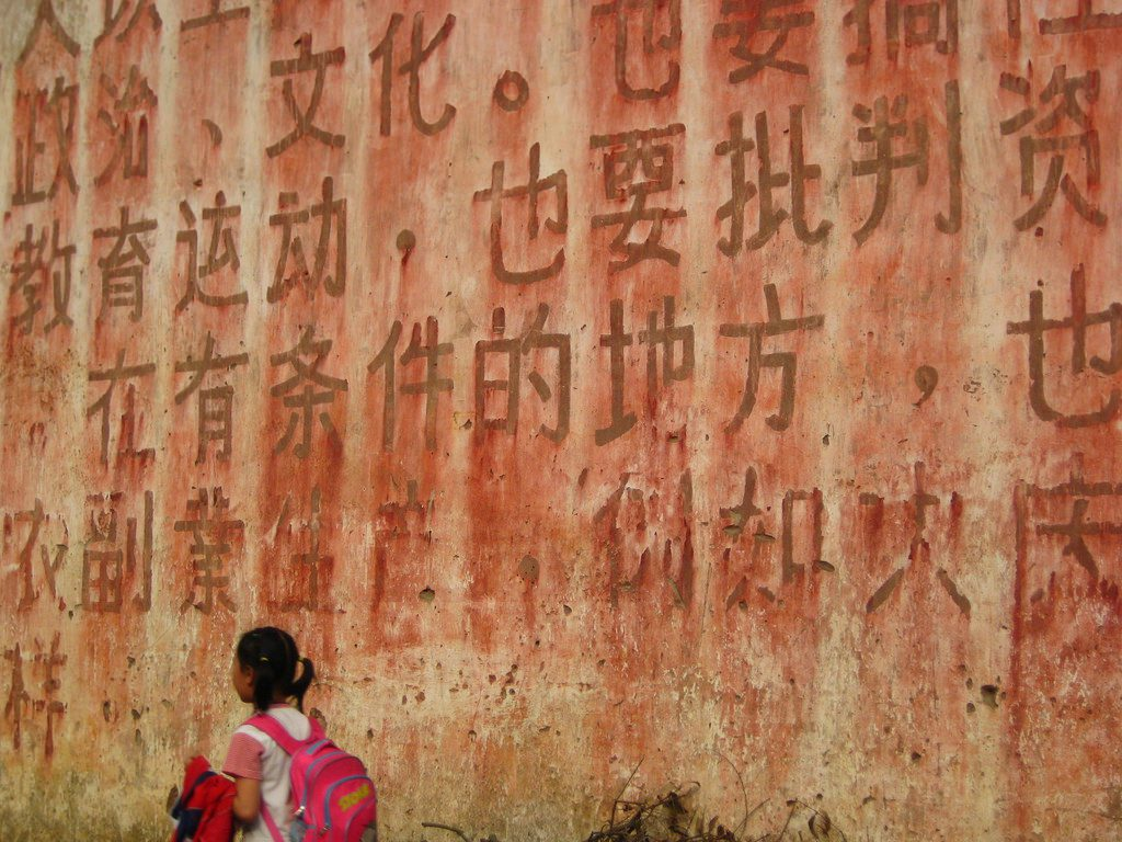 Girl & the red wall