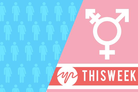 . Youth Radio Podcast  Transgender Rights   Youth Radio