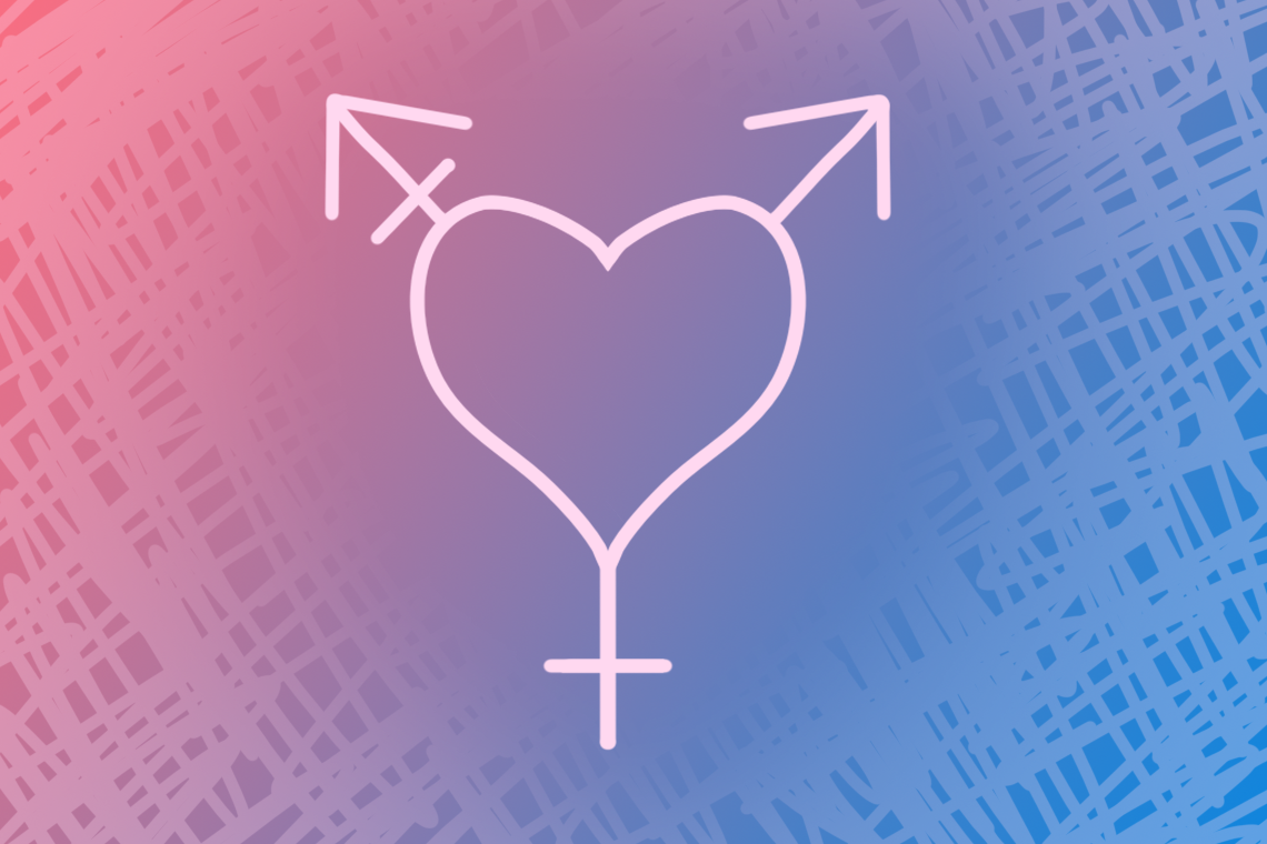 Dating While Trans: A Love Story
