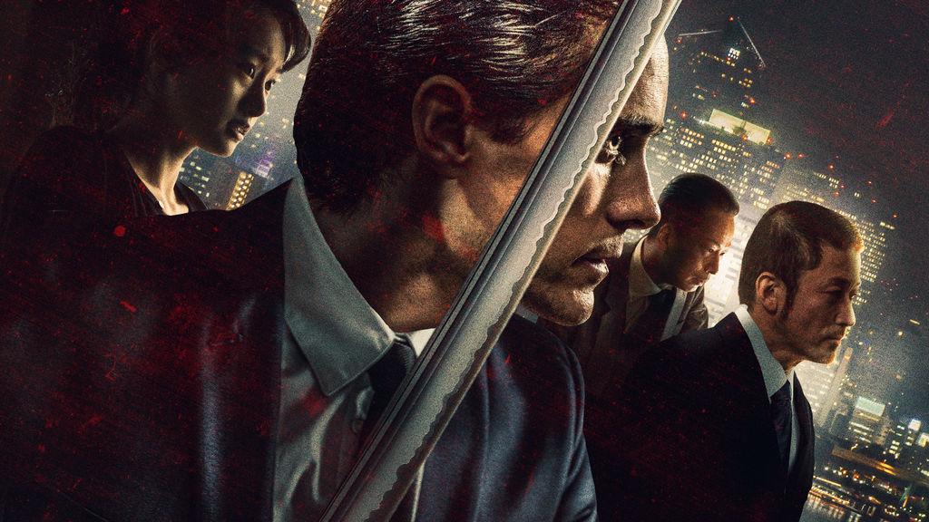 OPINION: Jared Leto's New Netflix Yakuza Movie Trades On Busted Stereotypes