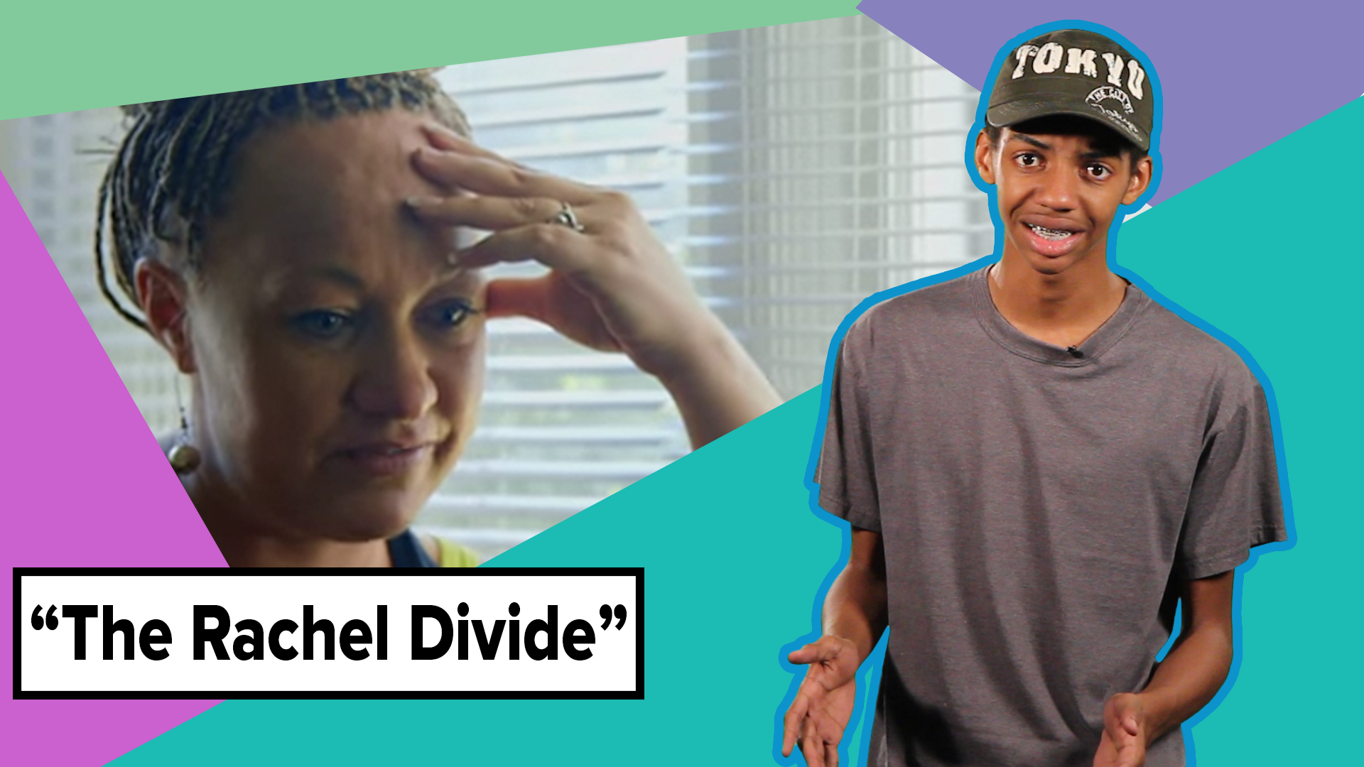 """What's The Deal With """"The Rachel Divide"""""""