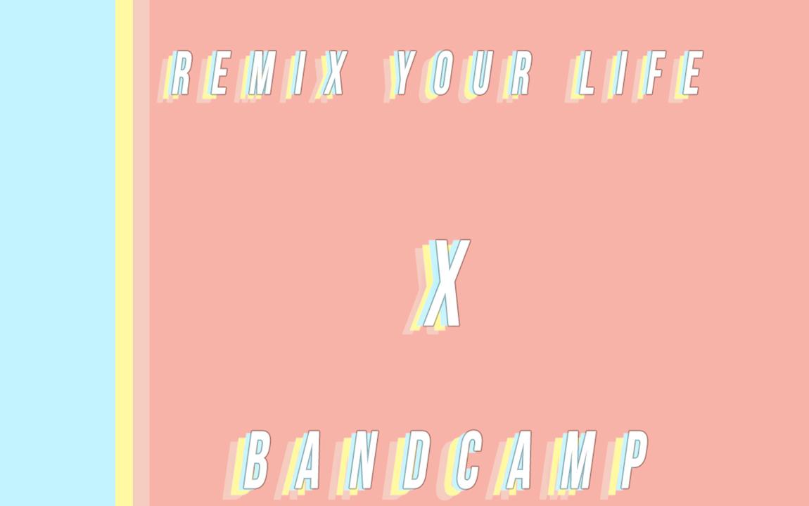 New Remix Your Life x Bandcamp Collab — 'Nimbus Cloud' by Sunday
