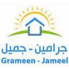 Grameen-jameel_logo2