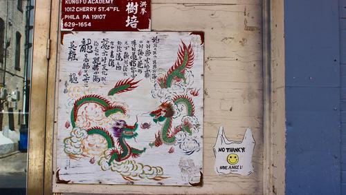 Chinatown (Phila.) sign