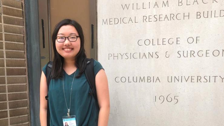 Haruna Shimizu '21 is interning at Columbia University Medical Center.