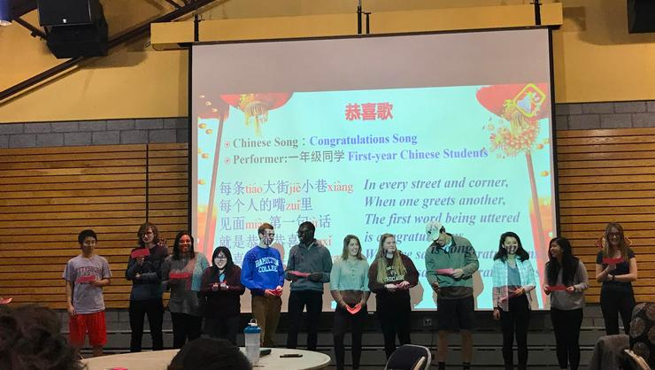 First-year students perform at the Chinese Department's Lunar New Year celebration.