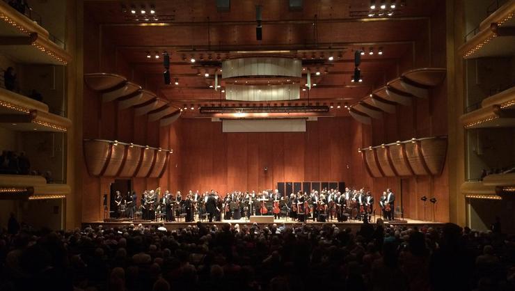 Lincoln Center's David Geffen Hall.