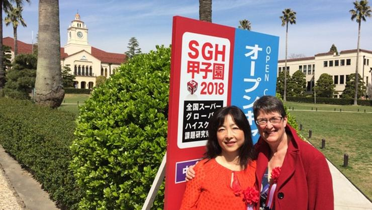 Professors Kyoko Omori and Marianne Janack visited Japan to discuss a new program focused on social innovation and leadership.