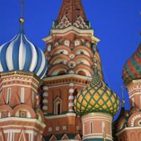 Russian Studies banner
