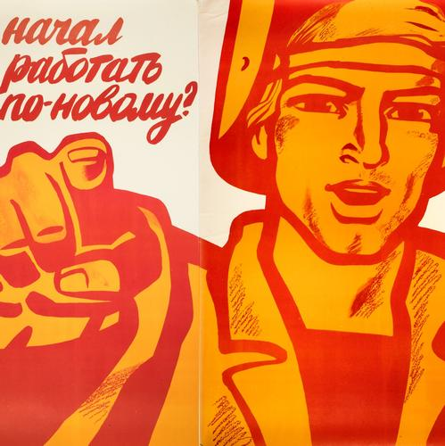 Have you begun to work in the new [perestroika] manner?