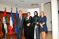 Manal Ataya '01 Receives France's Chevaliers de l'Ordre des Arts et des Lettres