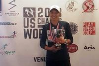 Cupp '07 Captures U.S. and World Speedgolf Titles
