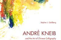 Goldberg Publishes Book on French Artist André Kneib