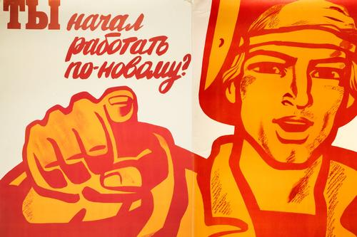 Unparalleled Soviet Poster Collection Donated to Hamilton