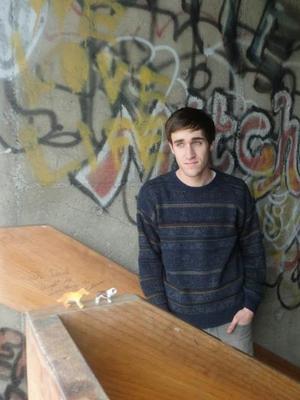 Nathaniel Lanman '15