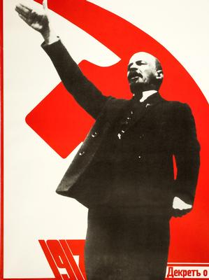 Our most important aim is to maintain peace. Lenin Decree on peace.