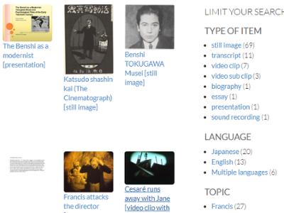 Benshi Archive Screenshot
