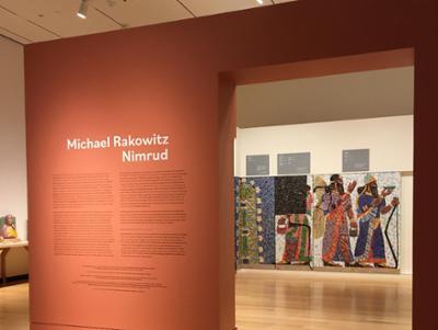 Wellin Museum: Michael Rakowitz:Nimrud