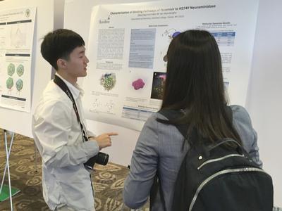 Allen Park '18-MERCURY Conference 2017