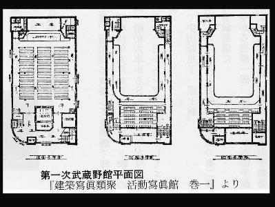 Tanoshimi Blueprints - Omori