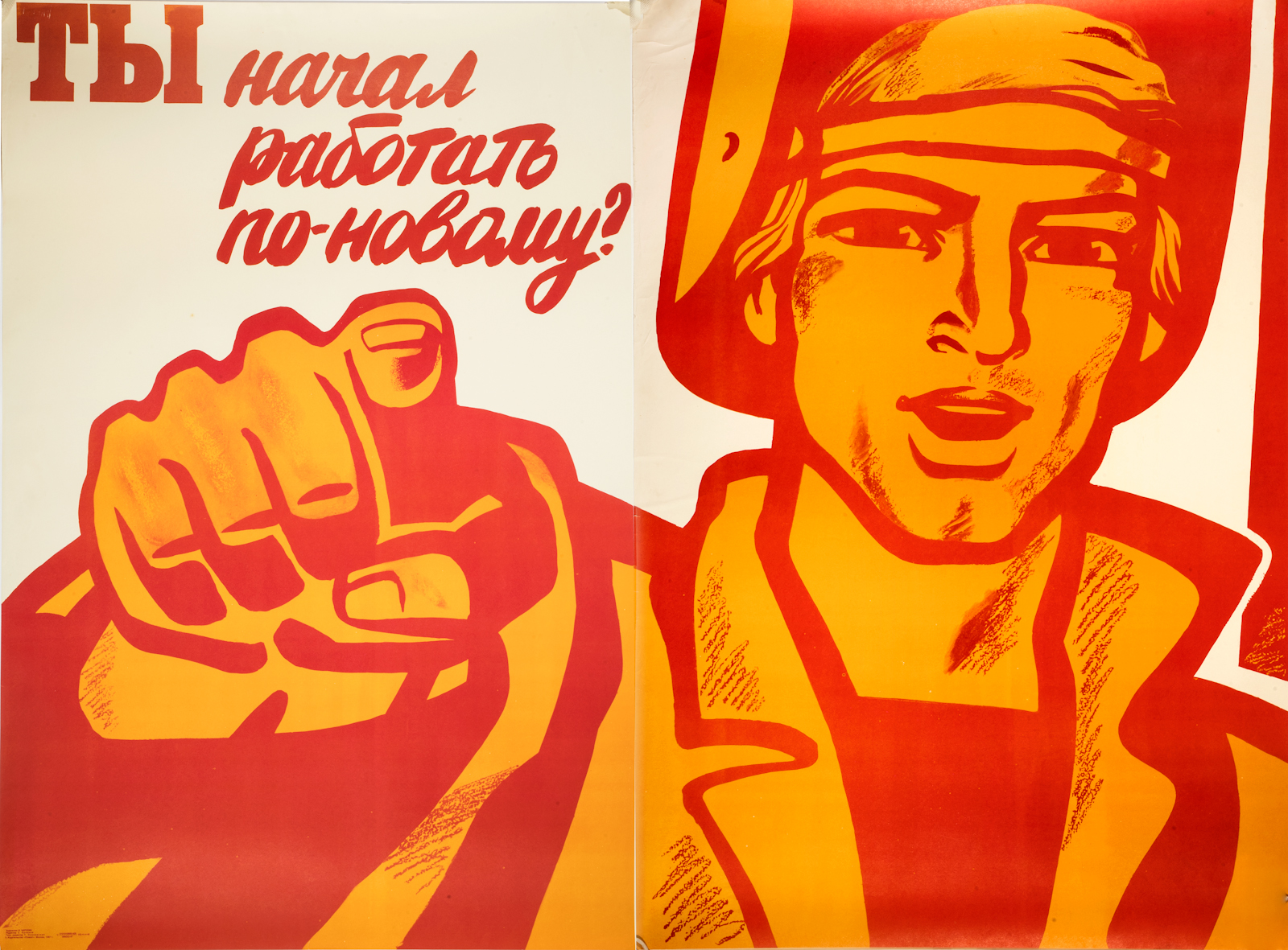 unparalleled soviet poster collection donated to hamilton news