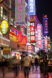 East Nanjing road at night, Shanghai, China