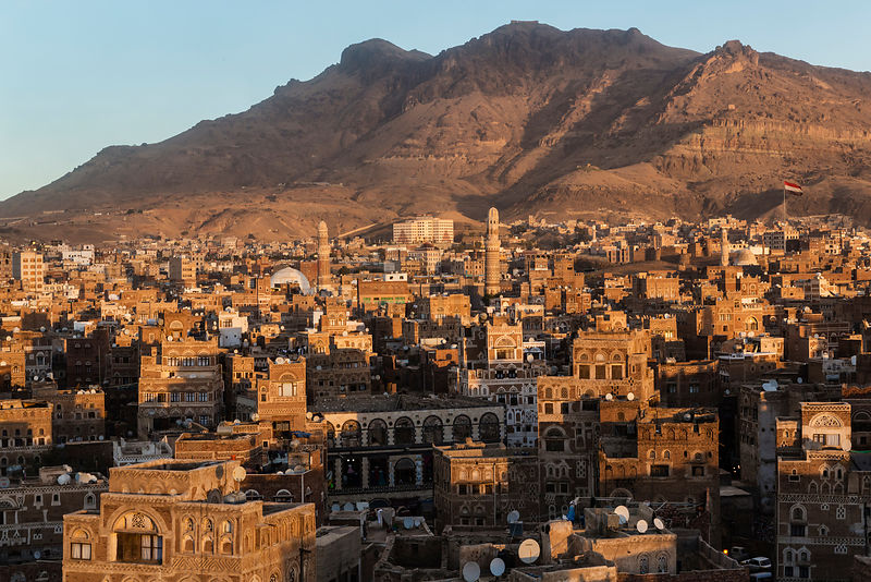 Elevated View of Old Sana'a at Sunset