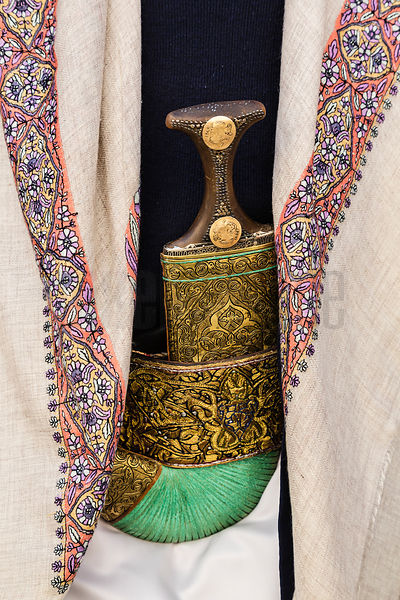 Close up of a Yemeni Jimbiya Dagger