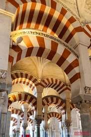 Interior of the Mezquita (Mosque) of Cordoba, Spain