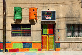 Brightly painted door of Lliphi bar / restaurant, Uyuni, Bolivia