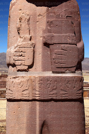 Detail of hands and belt with crab deities, Fraile monolith, Tiwanaku, Bolivia