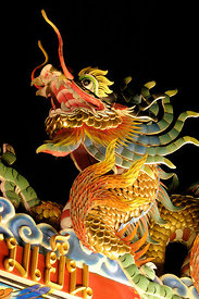 Chinese dragon sculpture